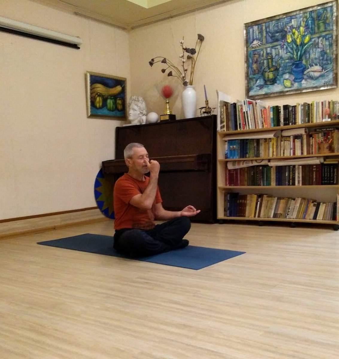 Классическая Йога